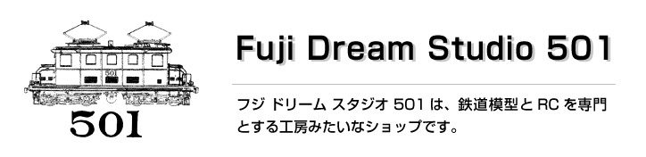 Fuji Dream Studio 501